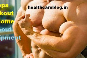Biceps Workout at Home Without Equipment - Healthcare Blog