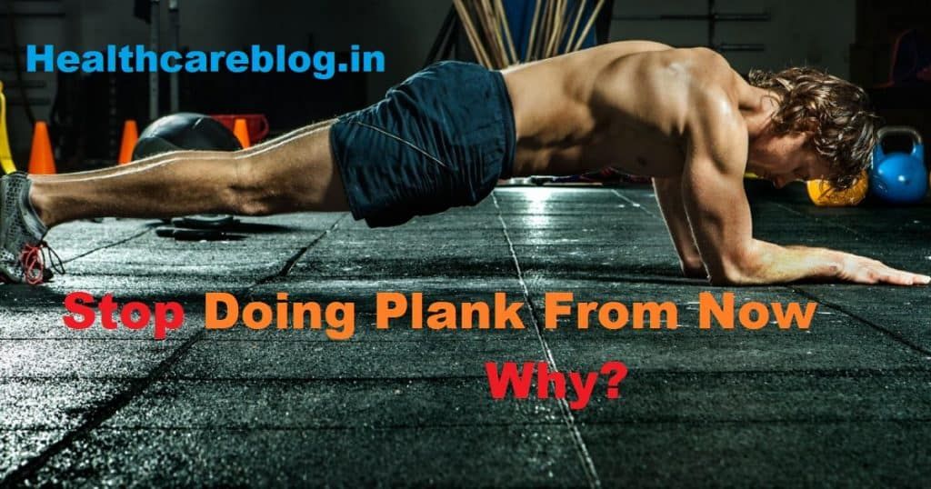 Plank Before and After Pictures - Healthcare Blog