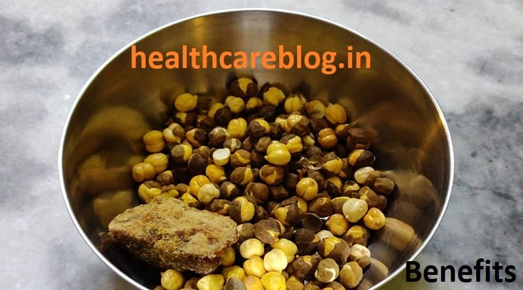 Benefits Of Eating Roasted chickpeas