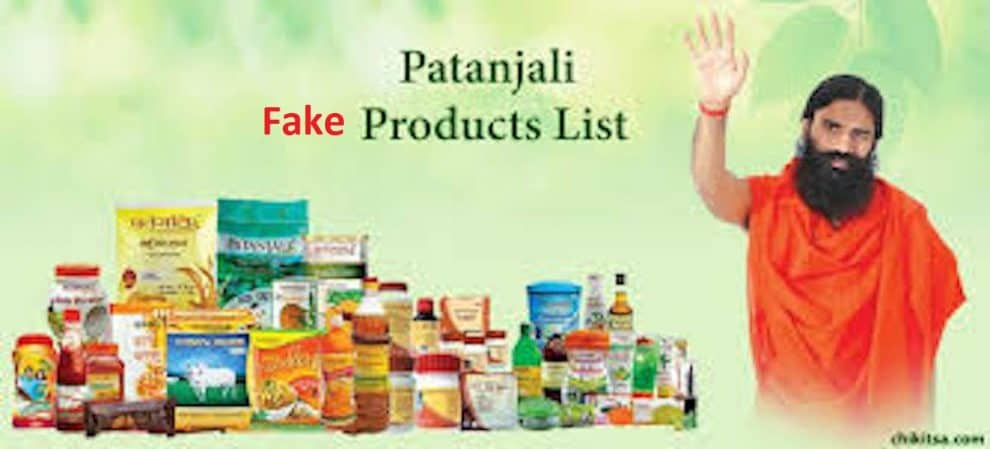 Patanjali Products Harsh reality